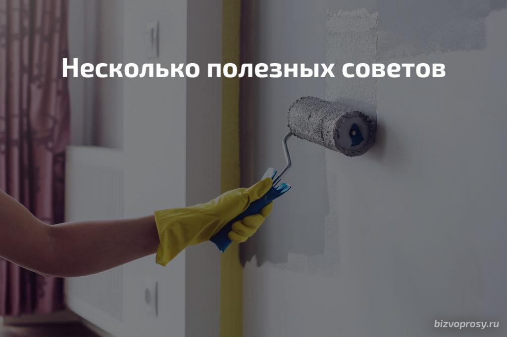 Выгодная бизнес-идея: ремонт квартир от профессионалов по низким ценам