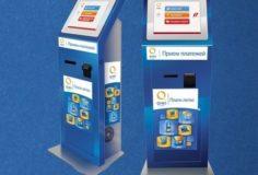 Идеи для бизнеса: зарабатывайте с помощью платежных терминалов!